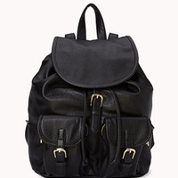 Trippin' Faux Leather Backpack