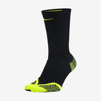 The Nike Elite Cushioned Crew Running Socks.