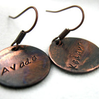 Avada Kedavra Earrings -  Hand Stamped Copper Harry Potter Jewelry - customizable