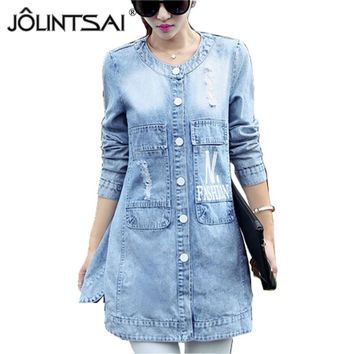 2015 New Spring denim women jacket coat High Quality Single Breasted Outwear Coats Hole Print Mid-length Jackets AE-LN-511