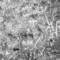 Black and White Graffiti - 8 x 12 Photograph