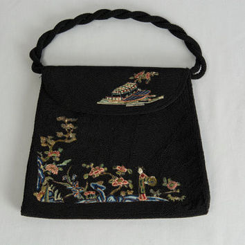 Vintage 1950's Scenic Geisha Girl Handbag Glass Bead Purse Stunning!