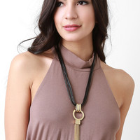 Chain Tassel Chunky Necklace