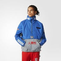 adidas Pharrell Williams Hu Race Jacket - Silver | adidas US