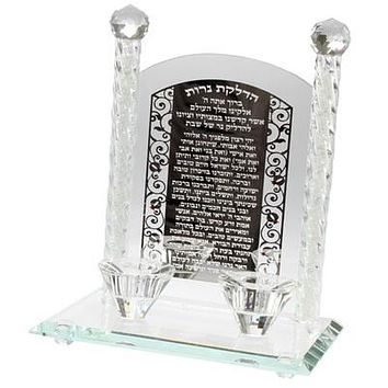 Crystal Candle Holders 24cm- With Candle Lighting Blessing