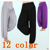 High waist new 2014 Women Harem Pants Yoga Modal Dancing Trouser Loose plus size sport pants = 1933272644