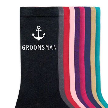 Nautical Anchor Wedding Socks - Groom, Groomsmen, Best Man Dress Socks