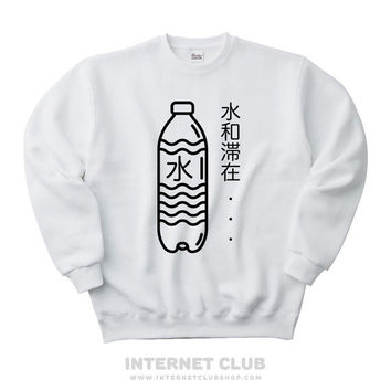 Vaporwave Harajuku Water Sweater