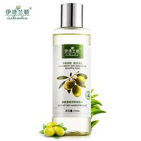 ISILANDON Olive Oil Cleansing Oil Deep Cleansing Makeup Remover Cleansing Water Eyes Lips Natural Skin Care Skin Products