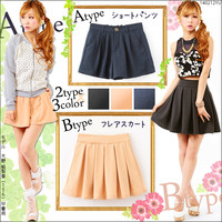 Mini-bottom to choose from two types of shorts or flared skirt