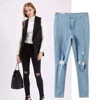 Women's Fashion High Rise Stretch Ripped Holes Jeans Skinny Pants [4920503492]