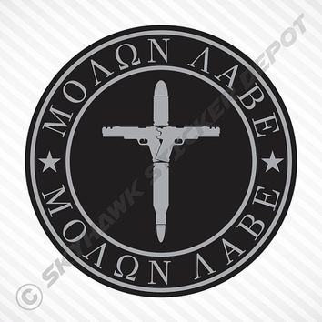 MOLON LABE Bullet Cross Vinyl Decal Bumper Sticker Macbook Sticker Decal Laptop Sticker Car Truck Motorcycle Gun Sticker Holy Jesus Christ