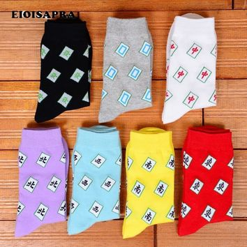 [EIOISAPRA]New Product Cotton 200 Needle Mahjong Socks Men Happy Hip Hop Funny Antiskid Breathable Casual Meias Socks