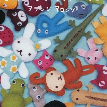 Felt Mascots by Aranzi Aronzo - Kawaii & Colorful Felt Stuffed Animal - Japanense Felts pattern Book - B597