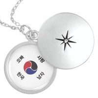 Oppa & Korea love - 오빠 한국 사랑 Round Locket Necklace