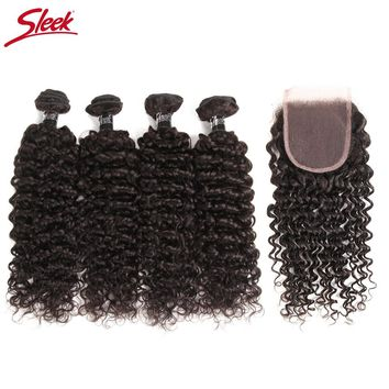 Sleek Brazilian Curly Weave Human Hair With Closure Free Part Natural Color Free Ship Remy Human Hair 4 Bundles With Closure
