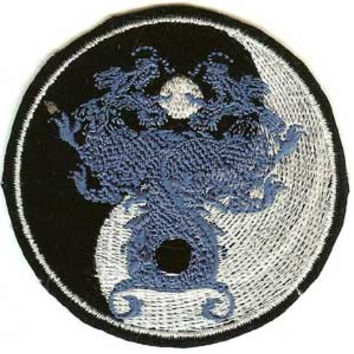 Yin Yang Dragons Iron-On Patch