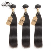 Wiggins 100% Human Hair Bundles 100g Brazilian Straight Hair Weave 1 Piece  Natural Black 8-30inch Non Remy Hair Free Shipping