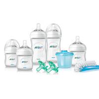 Philips AVENT Natural Infant Starter Set Exclusive