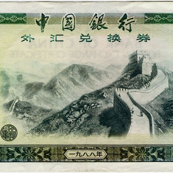 Rare Bank of China 100 Yuan 1988 Foreign Exchange Certificate FEC Banknote