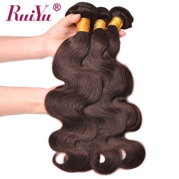 "RUIYU Peruvian Body Wave Human Hair Extensions #2 Dark Brown Colored Non Remy Hair Weave Bundles Machine Double Weft 10""-24"""