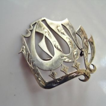 Vintage Silver Mashallah Arabic Calligraphy Islamic Turkish Pin or Brooch