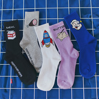 Foot 22-27cm Crew Mid Calf Socks Butter Sailor Seaman Honey Meal Milk Milky Missile Rocket Food Daily Pig Ham Pork Life Teenager