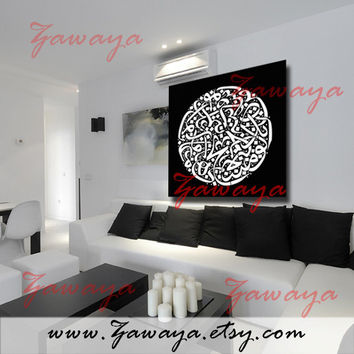 black and white canvas art print home decor painting with arabic calligraphy availavle in any size and any colors upon request design#90