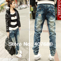 Winter Heavyweight Very Cool best selling  Women's Casual Harem Jeans loose washed vintage cross baggy pants