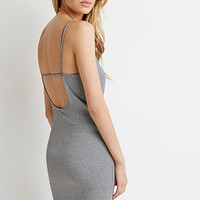 Striped Cutout-Back Dress