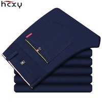 2017 new fashion Mens Casual Pants high quality Brand Work Pants male Clothing Cotton Formal Trousers men size 36 38