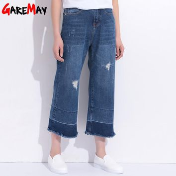 Distressed Jeans Wide Leg Denim Capri Hole Pants Loose Jeans With High Waist Tassel Ripped Jeans For Women