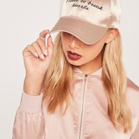 Missguided - I Came To Break Hearts Embroidered Satin Cap Nude