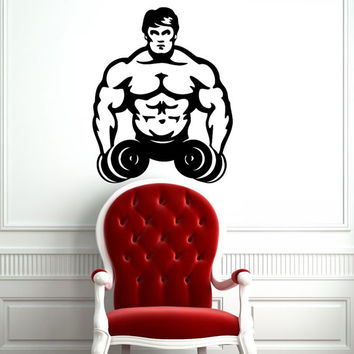 Bodybuilder Fitness Model Man Sport Sportsman Gym Wall Vinyl Decal Sticker Housewares Design Art Murals Interior Decor Home Bedroom SV5186