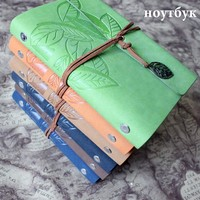 Latest Notebook Office Stationery School Supplies Retro Travel Diary Creative Leather Cover A7 A6 A5 Ring Binder Kraft Paper