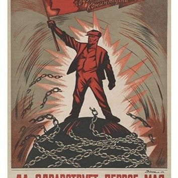 political MAY DAY vintage soviet propaganda poster RED COMMUNIST 24X36 bold