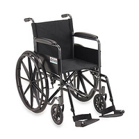 Silver Sport Wheelchair with Full Arms and Swing Away Removable Footrest