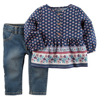 2-Piece Babydoll Top & Denim Pant Set