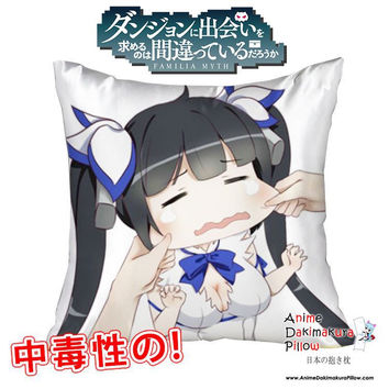 New Hestia - DanMachi 40x40cm Square Anime Dakimakura Waifu Throw Pillow Cover GZFONG57