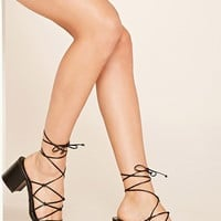 Strappy Lace-Up Sandals