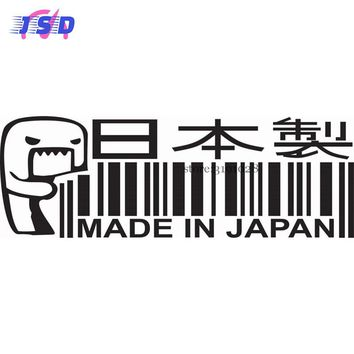 16*5.5CM Car Styling Decoration Decals with Made in Japan Auto Stickers for Nissan almera note Honda civic Toyota Suzuki Toyota