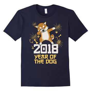 Year of the Dog 2018 T shirt Dabbing Shiba Inu New Year