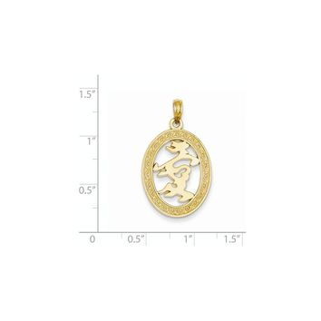 14k Yellow Gold Chinese Happiness Symbol in Oval Frame Pendant