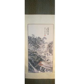 Chinese Wall Art Painting Silk Hanging Scroll (15 X 53 inches)