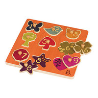 B. Toys Bs Eye View Puzzle | zulily
