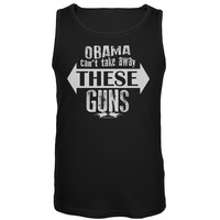 Obama Can't Take Away These Guns Black Tank Top