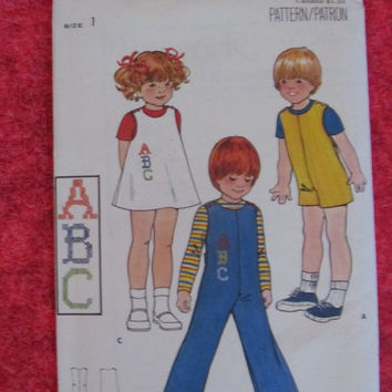 Sale Uncut Butterick Sewing Pattern, 5732! Size 1 Toddlers, Jumper, Jumpsuit, Embroidery Transfer, Boys or Girls, Summer or Spring