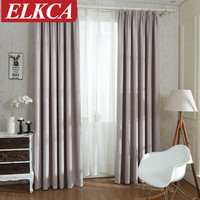 Modern Curtains for Living Room Window Curtains Blinds