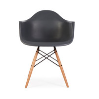 Dining Chair, Eames , Mid Century Modern, Dining Arm Chair,