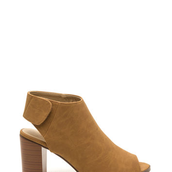 Style Icon Faux Leather Booties